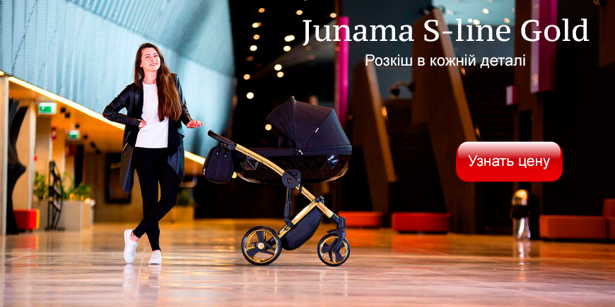 Tako Junama Diamond S-line Gold 2 в 1 купить