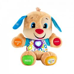 Ученый щенок Fisher Price Smart Stages (укр.яз)